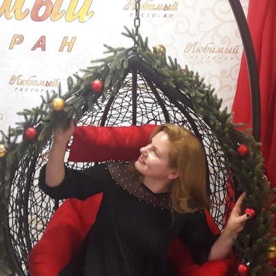 Татьяна Маришина