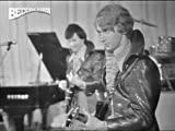 ВИА Весёлые ребята - Старенький автомобиль 1971 . СССР. Музыка.