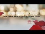 Наталья_Сафина_1080p.mp4