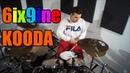 6ix9ine KOODA Drum Cover NikkHatedByNeighbors
