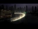 Fontan_pod_pesnyu__Znaesh_kak_hochetsya_zhit_.OAE_Dubaj._(MosCatalogue).mp4