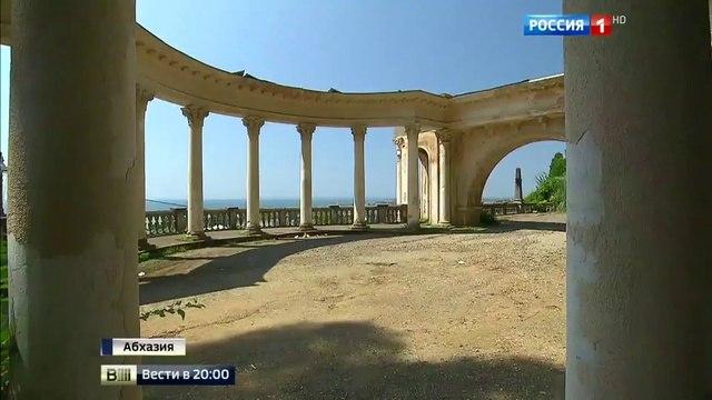 Вести 20:00 • Фазиль Искандер - русский писатель, воспевавший Абхазию