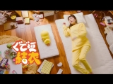 Chicken Ramen - Yui Aragaki CM Jun 2018 - 30s