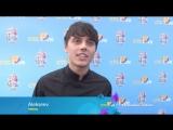 ALEKSEEV о любви / Интервью для Europa Plus Live, Москва (23.07.16)