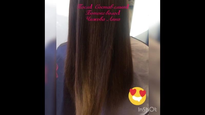 Ботокс волос BTX Crema