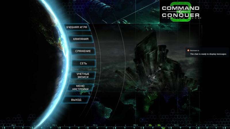 ► CC 3: Tiberium Wars → Кампания, GDI, Высокая сложность [i5/16GB/GTX1060]
