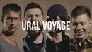 URAL_VOYAGE - TEAM