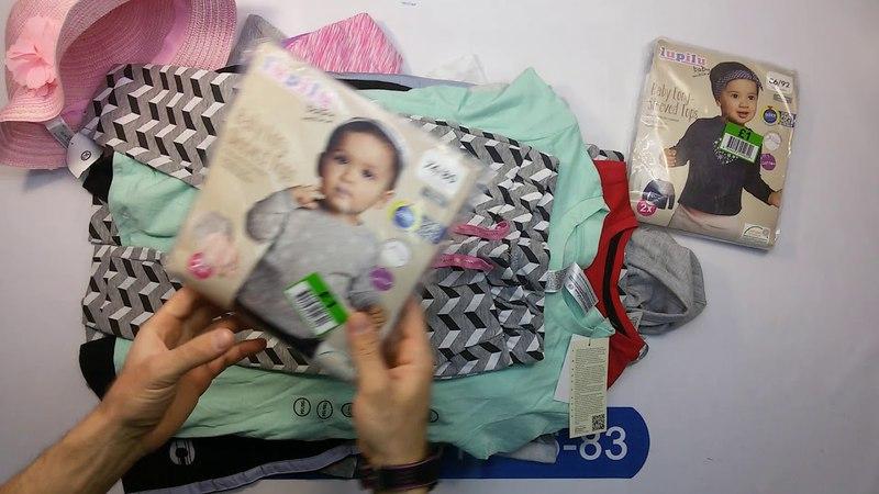 0673 Kids Mix Bon PrixLIDLCA - мультибрендовый детский летний сток 2пак