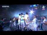 Игроки и болельщики «Реал Мадрид» скандируют, чтобы Криштиану остался