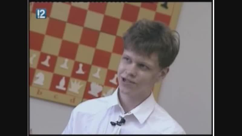 Александр Слижевский 2 июня 2015 г. · Международный гроссмейстер по шахматам, 17-летний омич Владислав Артемьев
