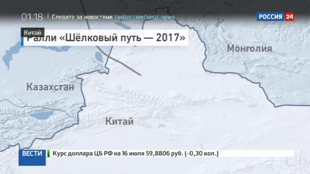 Новости на Россия 24 • Участники ралли Шелковый путь миновали половину маршрута