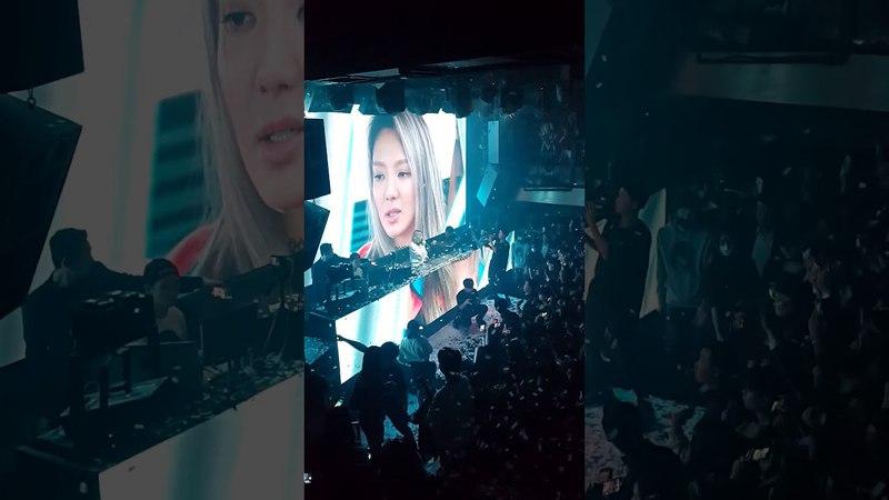 강남메이드 클럽 2018년 04월 21일 DJ HYO (효연) sober 실시간!!