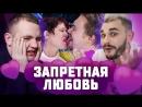 Кузьма ФАНФИКИ ГОБЗАВР И ЛЮДМИЛА