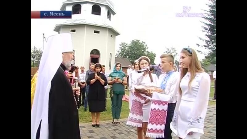 Церква святого Архистратига Михаїла у с.Ясень, Рожнятівського району, відсвяткув