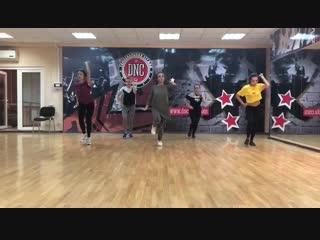 Реггетон в танц.студии