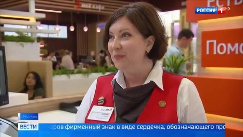Вести-Москва - открытие флагманского офиса ЮЗАО