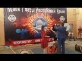 crimeapowerlifting.org.ua Кубок Главы Республики Крым 2018 Симферополь