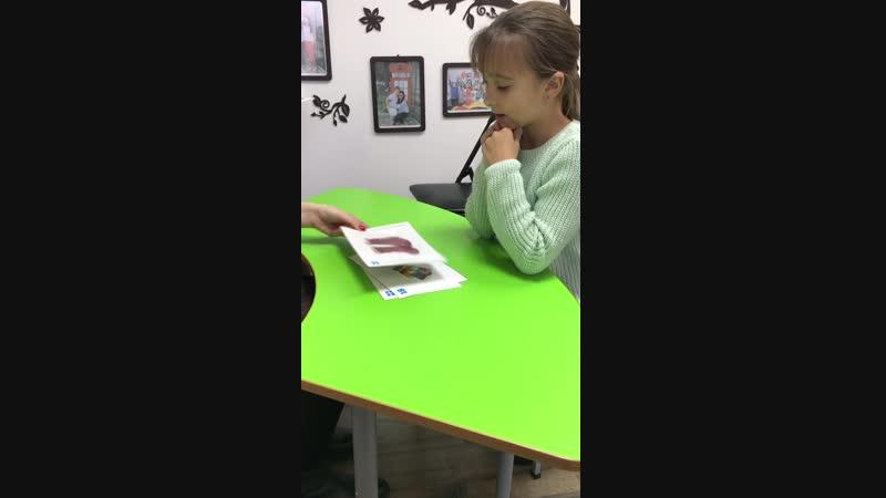 Рита, 8 лет