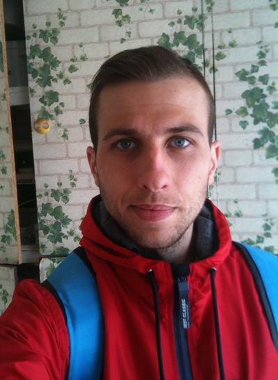 Максим Василенко