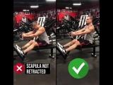 Как правильно делать тягу