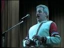 Концерт Гармошка и частушки - две лучшие подружки! 1998г.