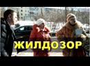ГОСЖИЛ ДОЗОР Внеплановая проверка ПК ЖСК РЫБАК4 25 02 2019 г №69
