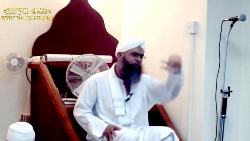 В защиту имамов ахлю сунна валь джамаа