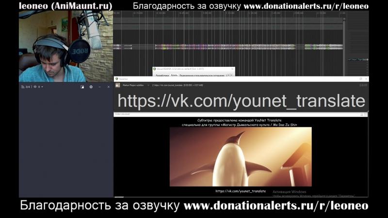 LIVE озвучка от Animaunt.ru 14 - Магистр Дьявольского Культа 15 серия Кончаем
