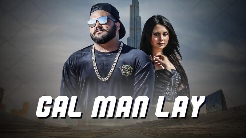 Gal Man Lay: Bhalu Rapper (Full Song) Ali Mustafa | Tauqeer Bhinder | Latest Punjabi Songs 2018