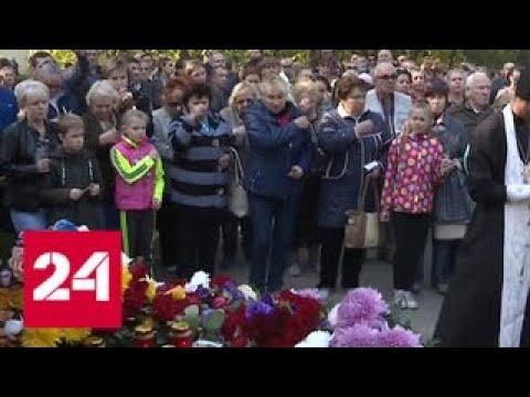 К стихийному мемориалу у колледжа в Керчи люди продолжают нести цветы и свечи - Россия 24