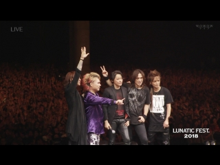 LUNA SEA (LUNATIC  DAY2 part2 WOWOW nama chuukei)