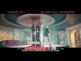 Анна Плетнёва feat. Марина Федункив - Подруга (КАРАОКЕ HD КЛИП)