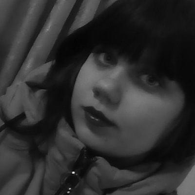 Александра Сухоловская
