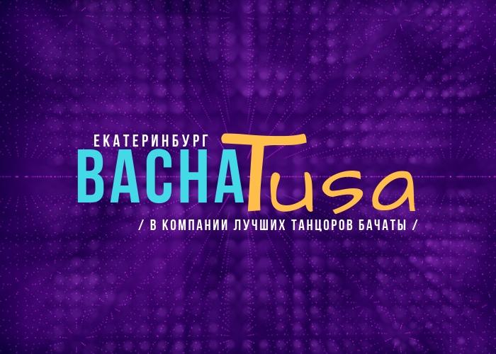 Афиша Екатеринбург BachaTusa / Ekaterinburg
