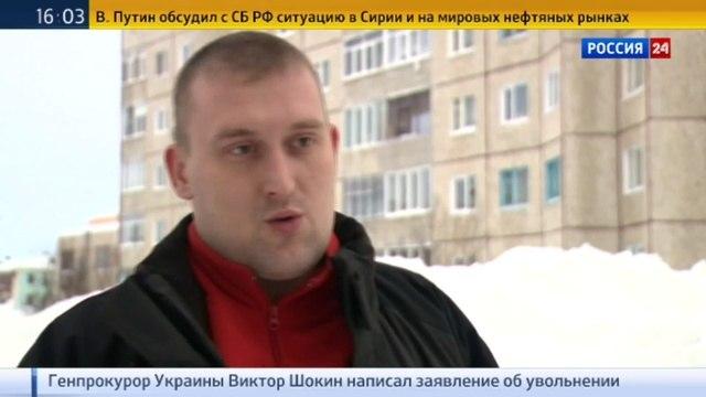 Новости на Россия 24 Жителям Кировска обещают компенсировать разрушения после схода лавины