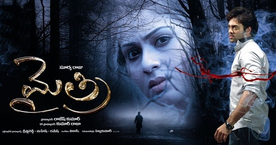 Mythri In Hindi Dubbed Torrent