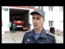 Для любинских спасателей закупили технику на 4 млн рублей