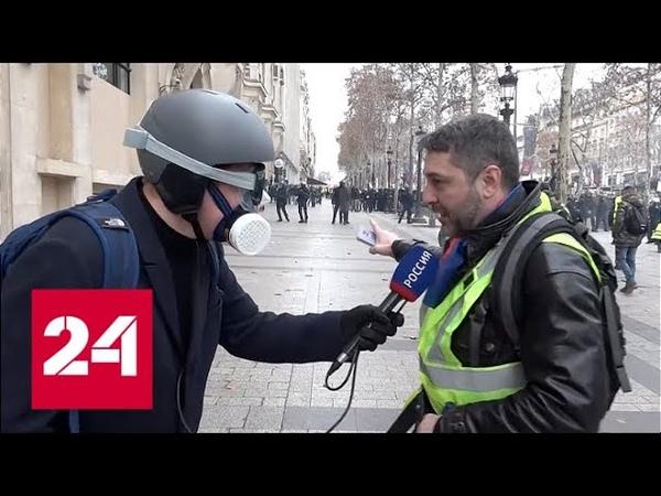 Беспорядки в Париже. Полное интервью Ксавье Моро - Россия 24