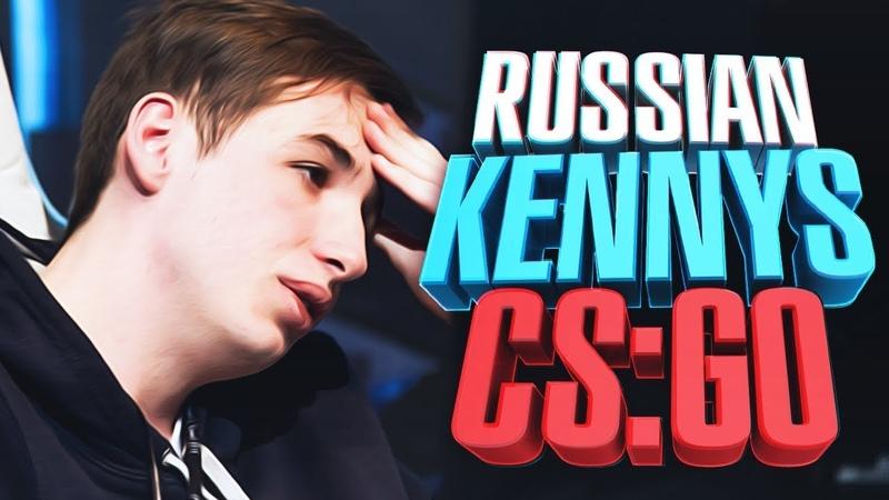 CS:GO - RUSSIAN KENNYS? ЛУЧШИЕ МОМЕНТЫ С АВП