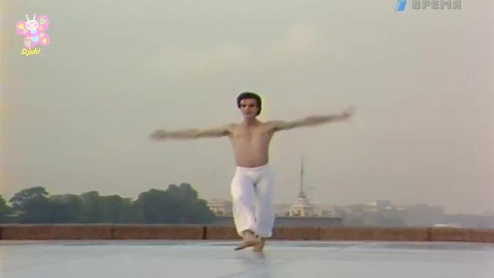Морис Бежар Греческая сюита (1987 г.)