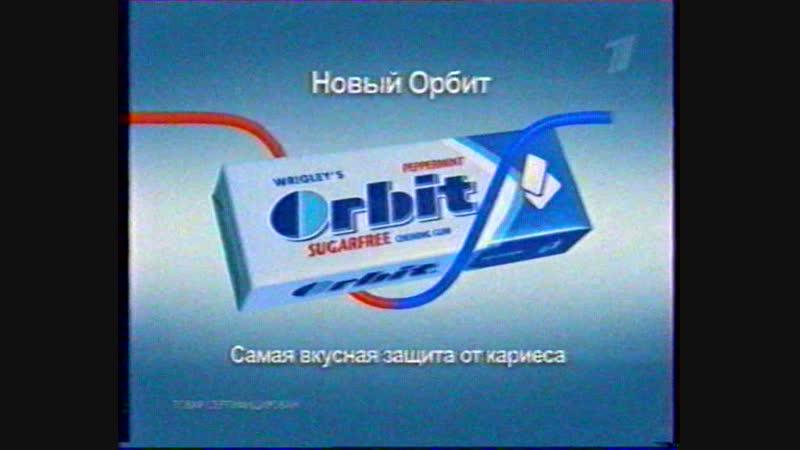 Фрагмент эфира (Первый канал, 17 декабря 2005) 2