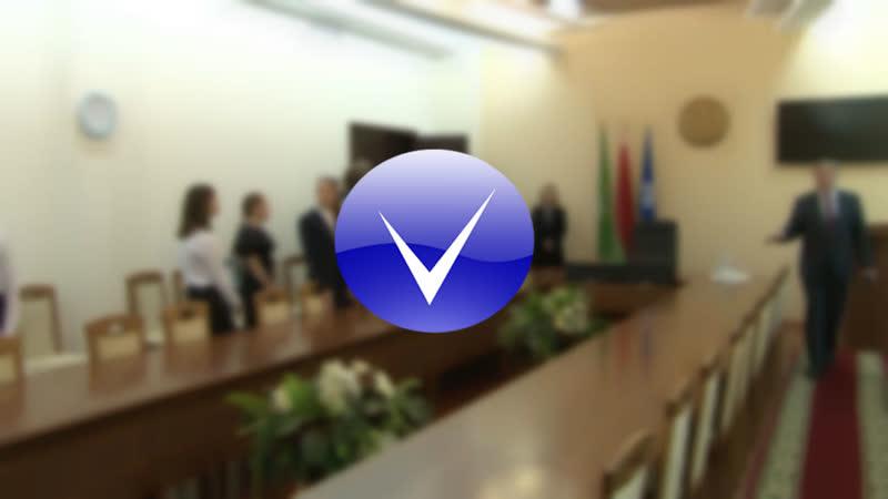 Обзорная экскурсия по исполнительному комитету