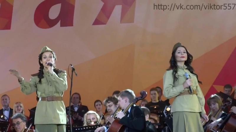 Блестящие - Тальяночка (Концерт на Поклонной Горе, 09.05.2013)