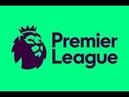Прогнозы на футбол АПЛ 2 Тур 18/08/2018 Челси Арсенал