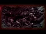 05-Никто не хотел умирать - Россия на крови серия#5