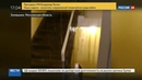 Новости на Россия 24 • Лестница дома в Балашихе превратилась в водопад с кипятком: видео