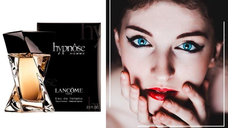 Lancome Hypnose Homme Ланком Гипноз мужской - обзоры и отзывы о духах