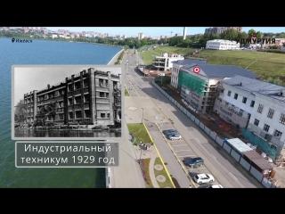 История набережной Ижевска