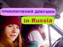 Russian Girl on the road at night Приколы на дорогах Moscow