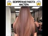 Какая длинна волос для тебя самая оптимальная?